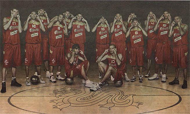 spanishbasketballteam